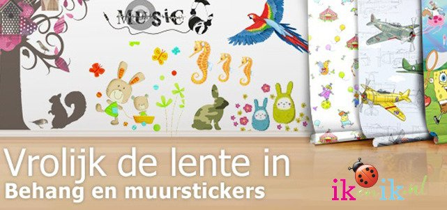 15% KORTING OP HELE ASSORTIMENT KINDERKAMER BEHANG